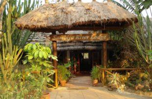 Sambiya-Entrance (website)